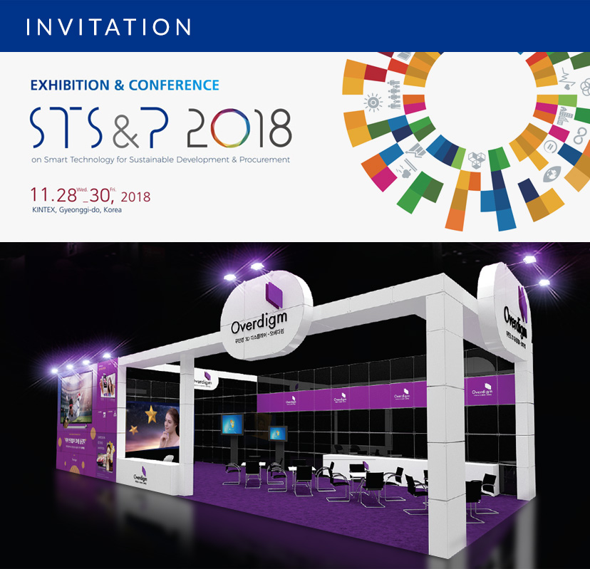 Please Visit Overdigm At STS&P 2018.