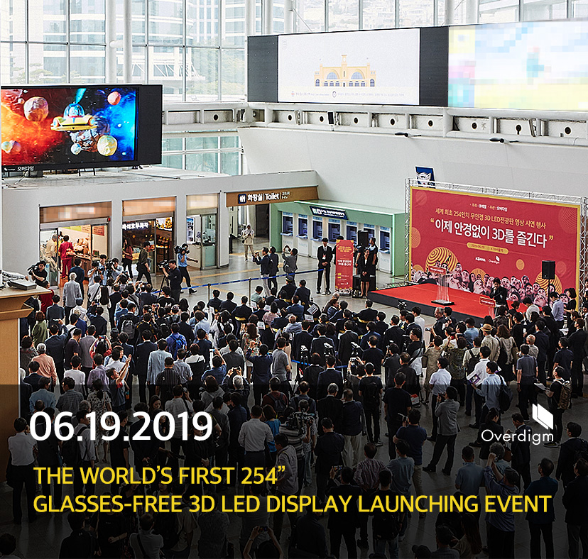 "The World's First And Largest ""Glasses-free 3D LED Display"" Finally Unveiled At KTX Seoul Station"