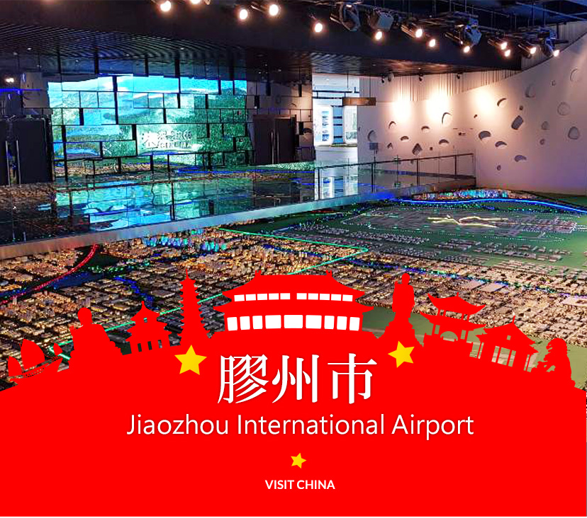 Overdigm, To Be Installed At Jiaozhou International Airport, China