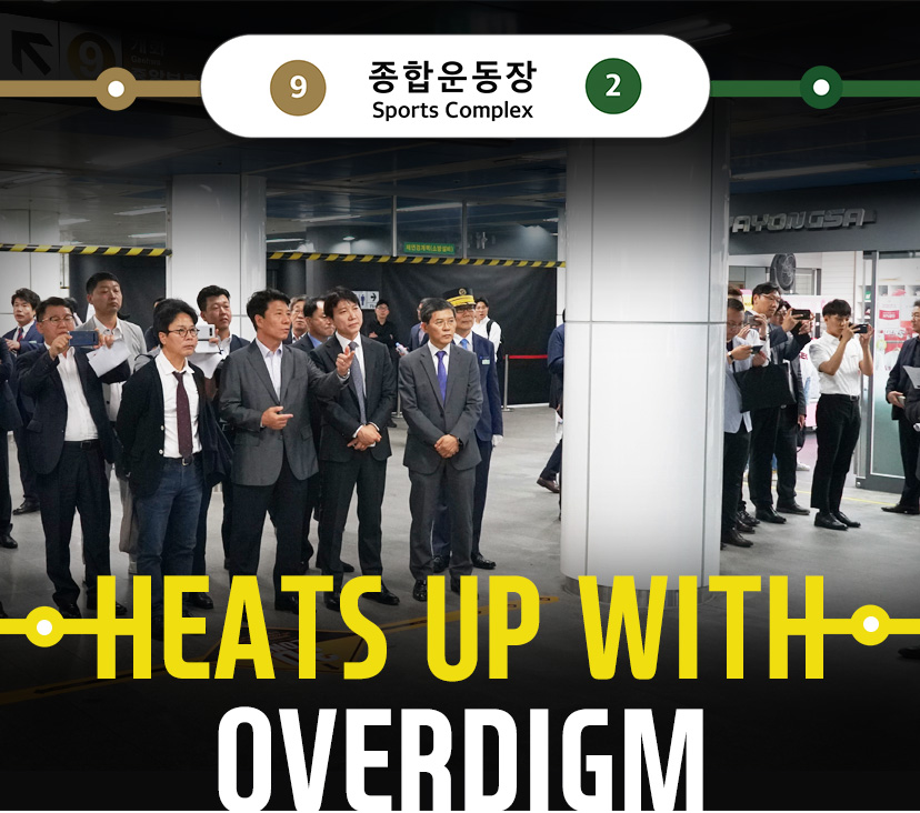Sports Complex Station, Heats Up With Overdigm~!