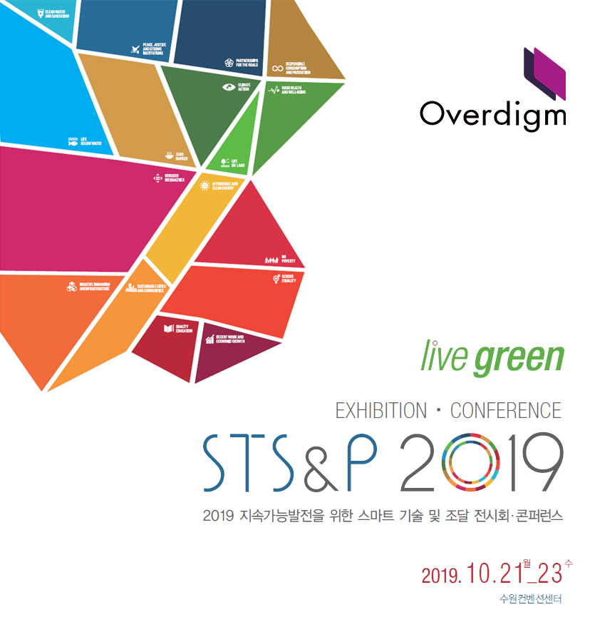 Overdigm Gets Attention Of UNOPS At STS&P 2019