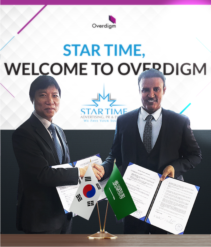 On Dec. 16th, Overdigm Signs Distributor Contract With Saudi Arabian Marketing Company, Star Time